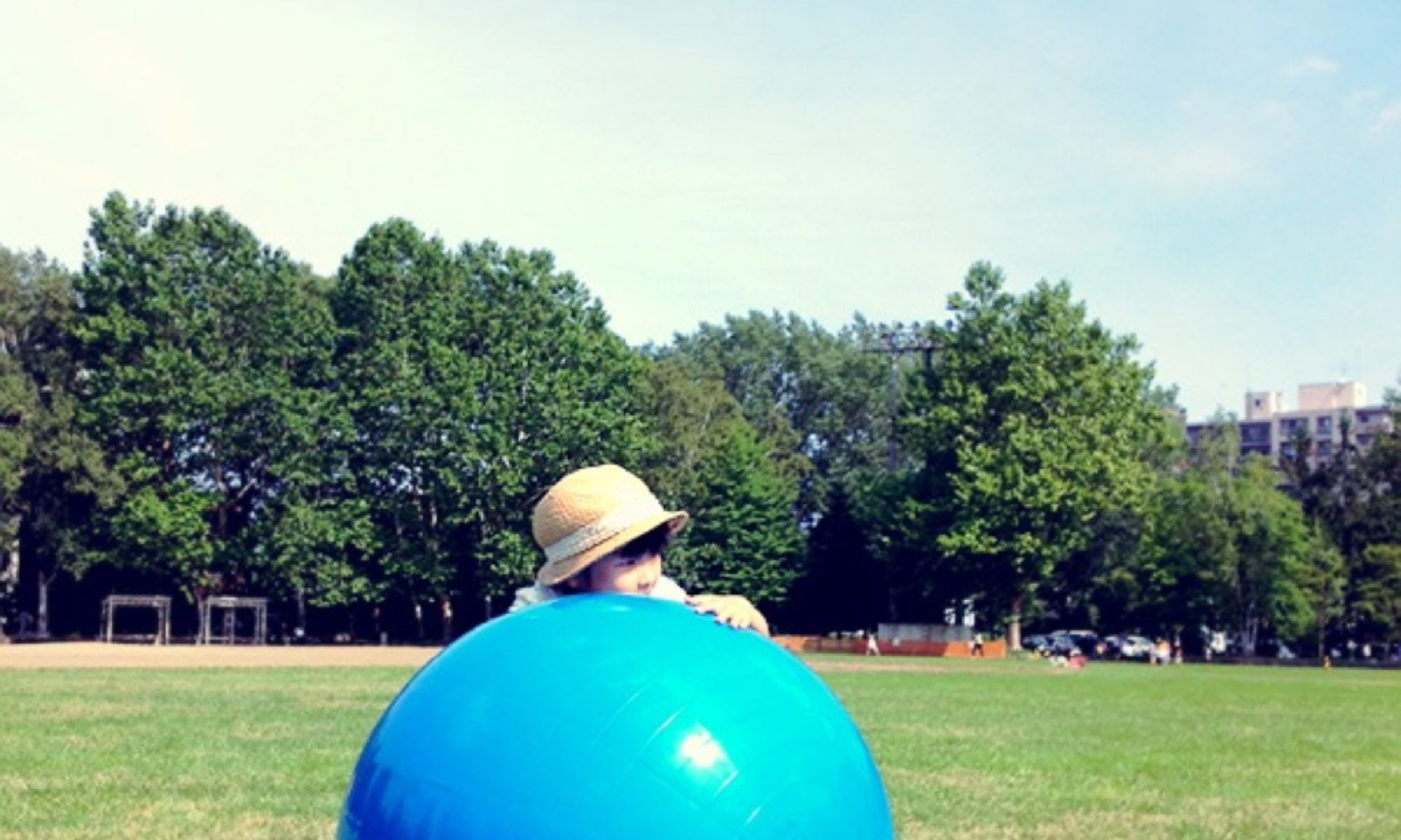 ボールと子ども