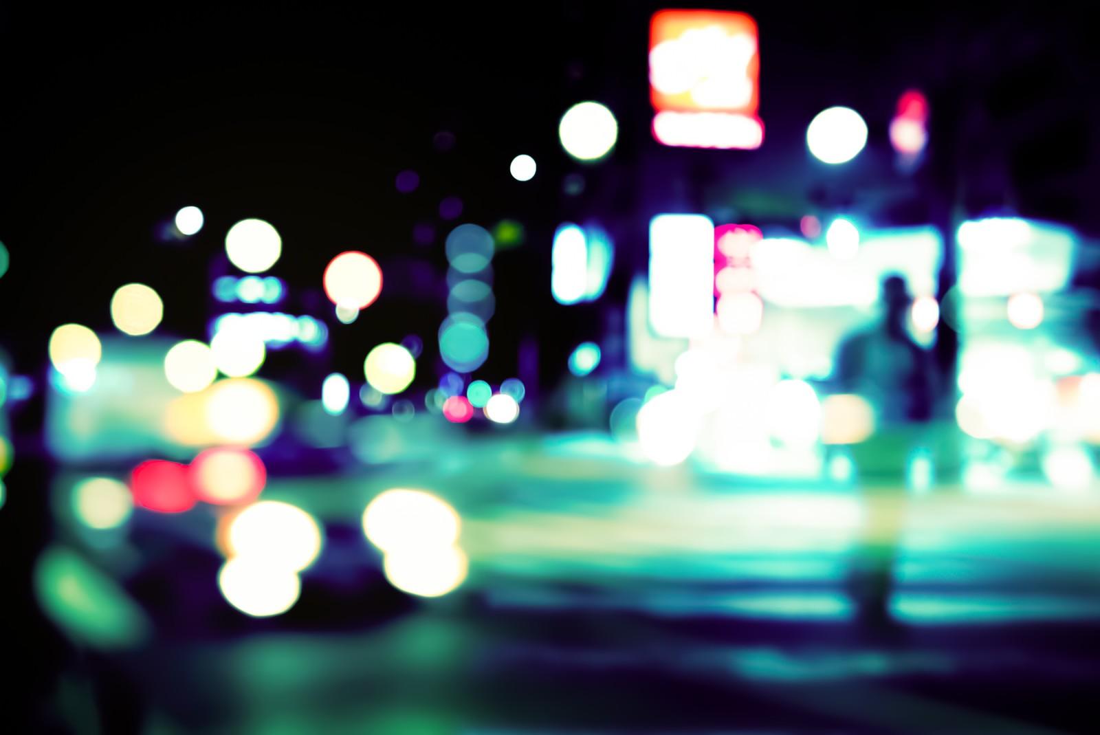 夢の繁華街